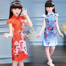 ФОТО children summer girls costume children's clothing cheongsam china folk  dress girl child princess