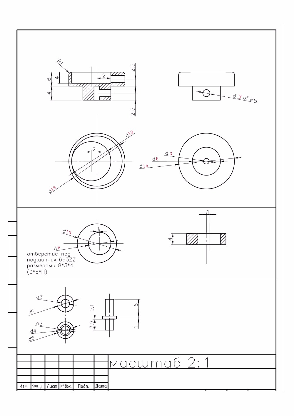 Cnc Adjustable Bearing Cam Replacement Parts Rotary Tattoo Gun Machine Diagram Replace Accessories Wheel In Guns From Beauty Health