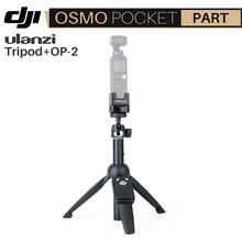 3 ב 1 טלפון אוסמו כיס חצובה Selfie מקל טלסקופית להארכה חדרגל כף יד גריפ חצובה הר Stand עבור DJI אוסמו כיס
