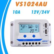 EPever View Star 10A Контроллер заряда и разряда 12 В 24 в авто Универсальный ЖК-контроллер двойной USB ШИМ-регулятор VS1024AU