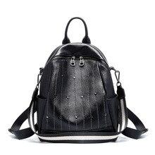 Small Backpack Waterproof Genuine Leather Woman Black Designer Women Backpacks School Bags For Teenage Girls Bagpack Travel 2019