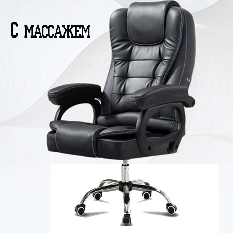 Computer Home Office Reclining Massage Boss Lift Turn Foot Rest Seat Chair  Swivel  In Office Chairs From Furniture On Aliexpress.com | Alibaba Group