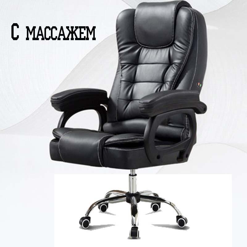 Computer home office reclining massage boss lift turn foot rest seat ...