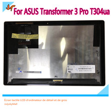Brand New Originele Touch Display Matrix Lcd-scherm Voor Asus Transformator 3 Pro T304UA T304 T304U 12.6 Inch Tablet Touch screen(China)
