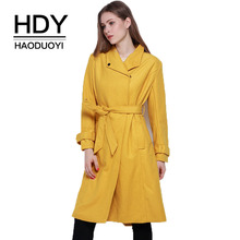 HDY Haoduoyi Brand 2017 Women Yellow Casual Trench Coat  Classic Tie Front Long Sleeve Blazer Style Belt Waist Female Outwears