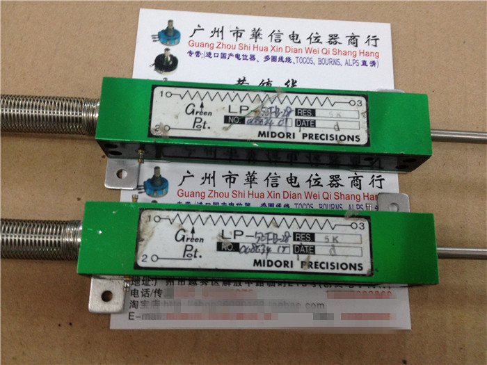 Original new 100% spot stock LP-50FB-28 5K linear potentiometer push pull potentiometer (SWITCH)