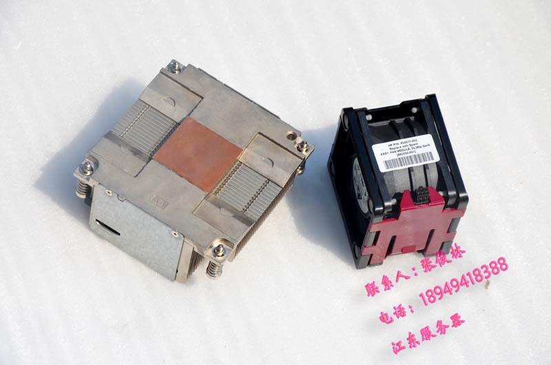 FOR HP DL388P 388E G8 server Upgrade Kit fan+heatsink 654577-001 663673-001 for hp server dl360p g8 cpu heatsink 654757 001 667880 001