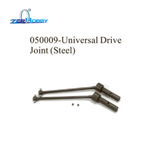 HSP RACING RC CAR SPARE PARTS ACCESSORIES 050009 STEEL UNIVERSAL DRIVE JOINT OF 1/5 GAS TRUCK 94050 SKELETON AND BAJA 94054-4WD цена и фото