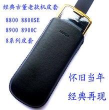 Чехол для телефона для Nokia 8800 Sirocco чехол Роскошные Ретро чистый черный кожаный защитный чехол для телефона для Nokia 8800 Sirocco