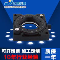 Precision manual rotary table Y104RM rotary table rotary table turntable displacement table