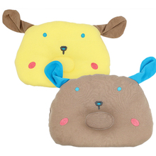 Baby Care Pillow Head Comfortable Soft Styling 2Pcs (Yellow + Brown)