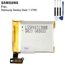 Samsung Original Replacement Battery For Samsung Galaxy Gear 1 V700 315mAh