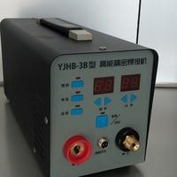 YJHB 3B Micro Repair Welder Arc Welder Precision Electrode Welding Tig Welder Cold Welder Ultra laser Welding Electrode Welding