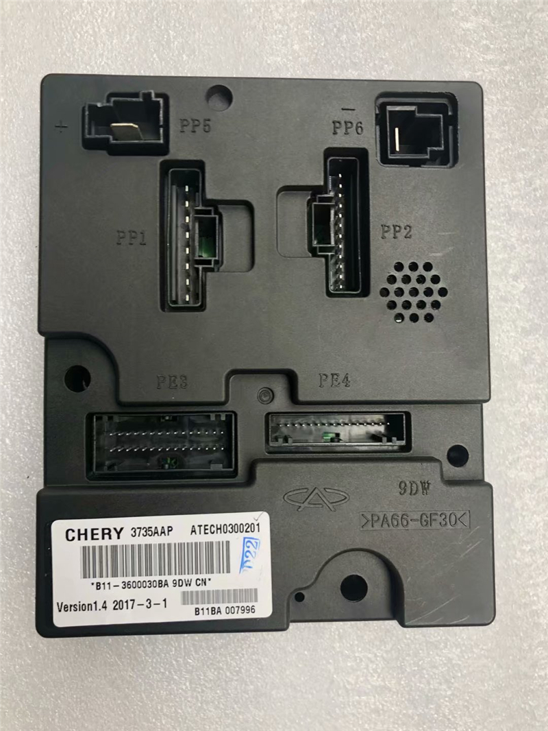 BODY CONTROLLER FOR CHERY EASTAR Glass Lift Control Module B11-3600030BA B11-3600030BC