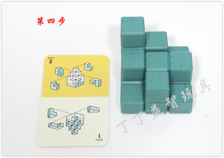 3D Soma Cube Puzzle IQ Logic Brain teaser Puzzles Game for Children Adults 16
