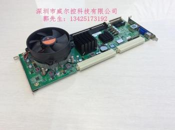 Through the quality test of 100%   IPC-810E IPC Motherboard EPI-1816VNA VER: C10 C00 to send CPU fan