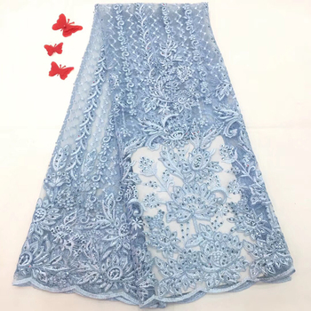 African Cotton Lace Fabric High Quality Swiss Voile Lace Fabric 2018 Latest Design Dry Laces Fabric For Party Dress R87