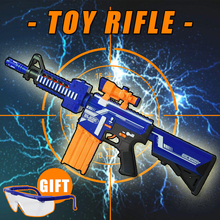 Electric Continuous launch Soft Bullets Rifle The Most Fun Children s Gift Air Gun Outdoor Fun