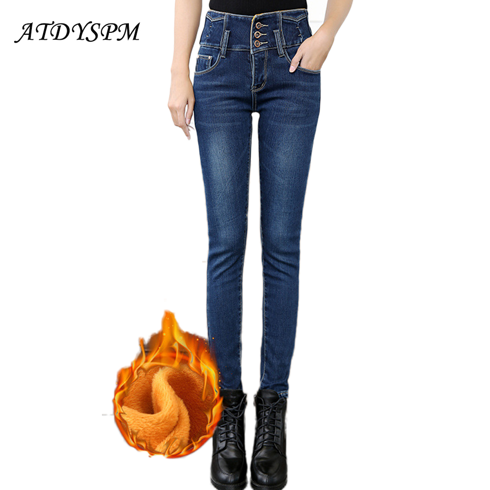 2017 Plus Velvet Warm Jeans Women High Waist Stretch Casual Jeans Winter Women Large Size Cashmere Skinny  Pencil Pants Trousers high waist jeans women plus size femme stretch slim loose large size jeans pants 2017 casual ankle length haren pants trousers