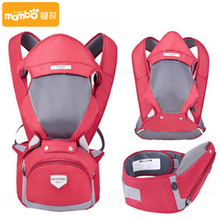 3 in 1 Baby Carrier Kid Hipseat With Belt Sling Breathable Ergonomic Backpack Kids Hip Seat Double-shoulder Stool christmas gift