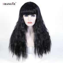 "SHANGKE 26"" Long Kinky Curly Hair Wigs For African Americans Heat Resistant Synthetic Wigs"