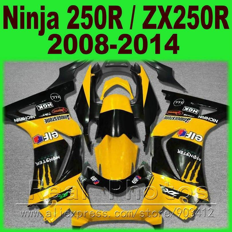 Fit Kawasaki Ninja 250R 2008 2009 2010 - 2014 Fairings kit ZX 250 EX250 08 - 14 fairing yellow Motorcycle kits vazhnyj kommentarij igorya ivanovicha strelkova 05 08 2014