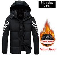 Wool liner Plus Size Winter Parkas 7XL 8XL 9XL Jaket Men Thick jaket Warm Coat Hooded Windbreaker Male Jacket Clothes Overcoat