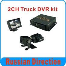 Security 1pcs dual lens camera for 2CH CAR DVR kit for taxi,bus