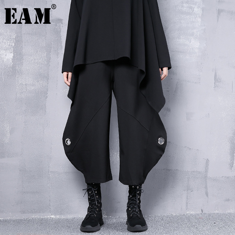 [EAM] 2019 New Spring High Elastic Waist Black Loose Irregular Hollow Out Loose Pants Women Trousers Fashion Tide JI777