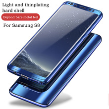 New fashion luxury plated mirror phone case 360 all-inclusive bright solid color protective cover multi-color optional sale