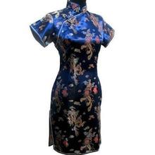 Новое поступление, китайское женское Ципао, короткий стиль, чонсам, женское традиционное шелковое атласное платье, Дракон и Феникс, Размеры s m l xl XXL, WC010