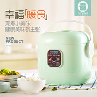 guqiyf25.55usd Rice Cooker 1 4 People Y MFB10 Timing Reservation Soup Cake Yogurt Maker fashion Machine baile li 9.12