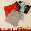 100% Silk Pants Men High-grade Silk Knitted Underwear Breathable Shorts No Trace