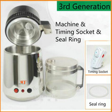 1pc Seal Ring + Timing Socket + CE Certificate Home pure Water Distiller Filter machine distillation Purifier equipment