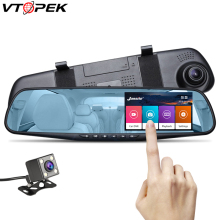 Full HD 1080P Touch Screen Car Dvr Camera 4.3Inch Rearview Mirror Digital Video Recorder Dual Lens Night Vision Auto Registrator