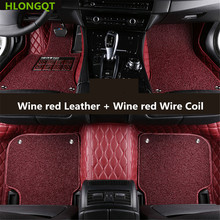 HLONGQT Auto Floor Mats For Ford FOCUS Hatchback 2013-2018 Foot Step Mat High Quality Embroidery Leather Wire coil 2 Layer