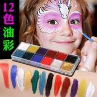 12 cores rosto arte do corpo pintura a óleo pintura a óleo tatuagem maquiagem cosméticos bodypainting festa de halloween