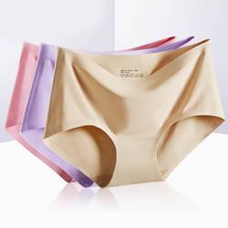 Лидер продаж! Для женщин pantiesice Шелковый прохладный освежающий бесшовные Нижнее Бельё для девочек треугольник Большие размеры женские