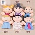 Los miembros de la familia mamá papá abuelos Niños niños muñeca de la felpa de Peluche de Juguete de Títeres Marioneta de Mano juguetes de Navidad regalo de cumpleaños