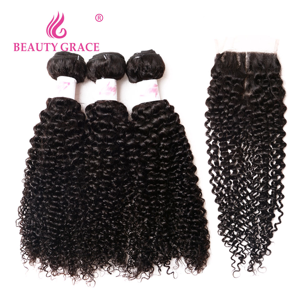 Curly Bundles With Closure Brazilian Curly Hair Bundles With Closure Human Hair Bundles With Closure Non Remy Curly Hair Weave