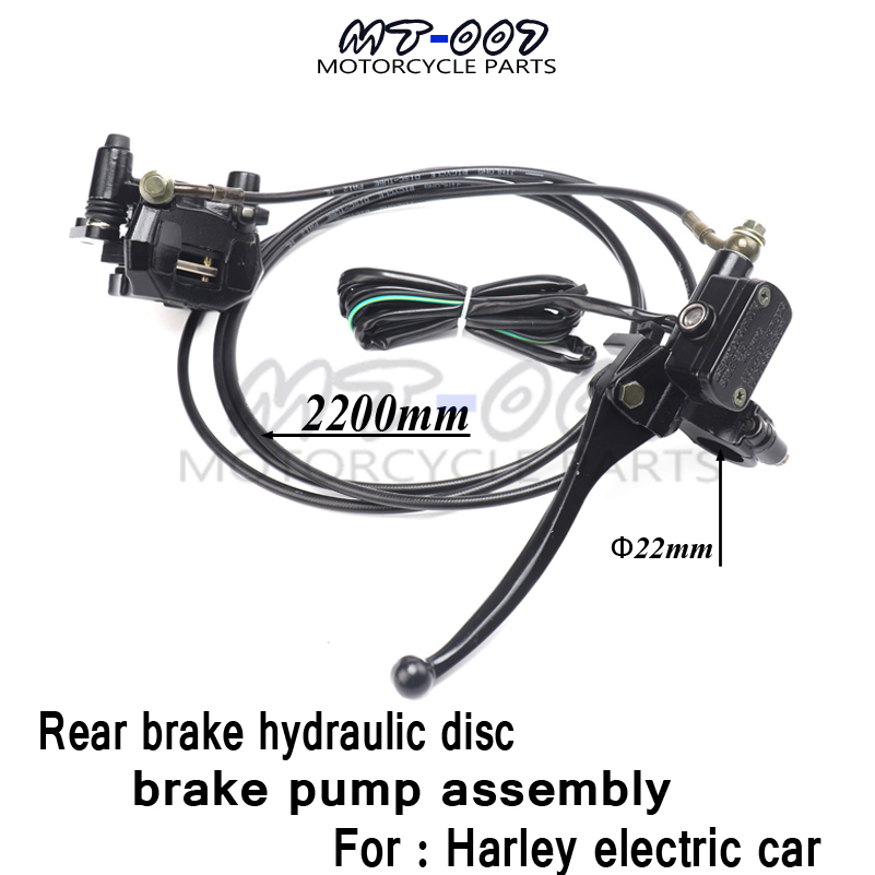 Rear brake hydraulic disc brake pump assembly for Harley electric car accessories scooter scooter city scooter