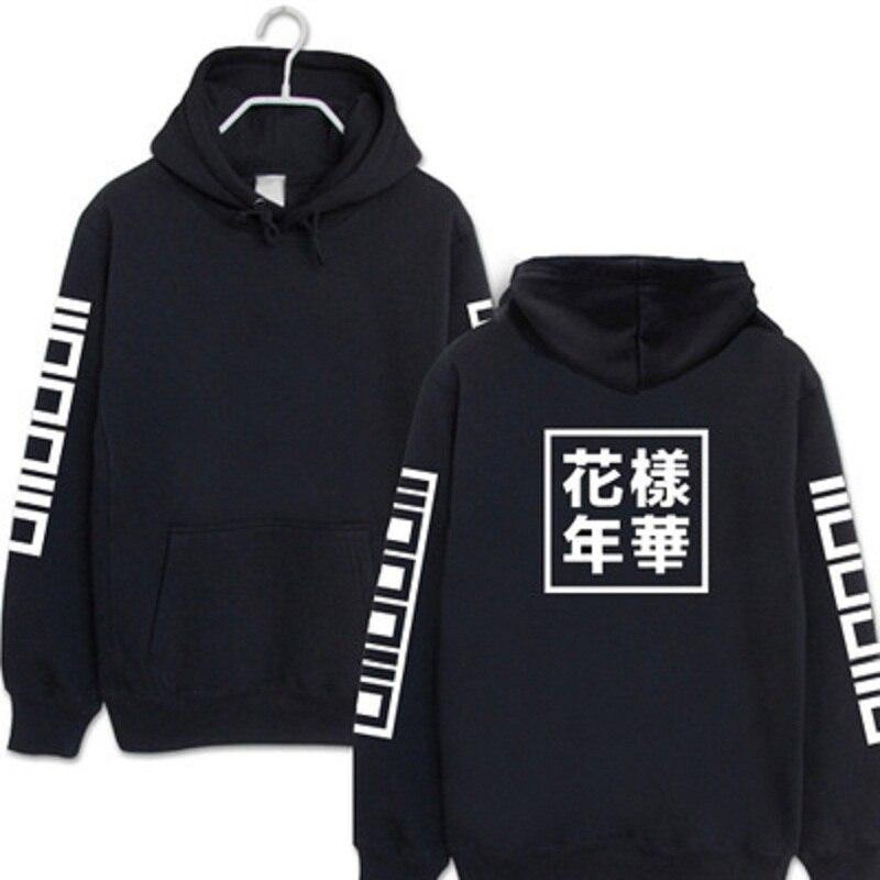 Mainlead New BTS Cap Hoodie In Bloom JUNG KOOK Rap Monster Merchandise