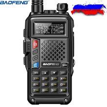 2020 baofeng BF UVB3 plus 8 w alta potência uhf/vhf banda dupla 10 km espessamento walkie talkie modo de carregamento múltiplo rádio cb presunto