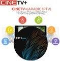 12 м Cinetv в HK1MAX Android 9,0 4G32G 4G64G IPTV арабский французский язык IPTV 5000 + каналы 7000 + VOD арабский Европейский Америка NL каналы