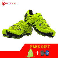 Boodun Professional Outdoor Mountain Riding Shoes Men And Women Leisure Sports Road Riding Lock Shoes Mountain