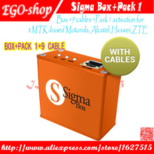 free shipping  new version sigma box with 9 cables with Pack 1 activation for t MTK-based Motorola Alcatel Huawei ZTE and Lenovo
