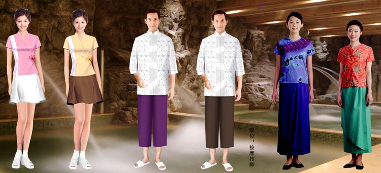 Hotel uniform staff uniform spa uniform make to order in for Uniform for spa staff