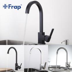 FRAP Новое поступление горячей и холодной воды Кухня Раковина кран пространство Алюминий Воды Смесителя 360 градусов вращения YF40010