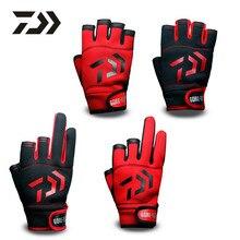 Бесплатная доставка, высокого качества Daiwa Открытый дышащий рыболовные перчатки 3 пальца вырезать и 5 пальцы Cut водонепроницаемые спортивные перчатки