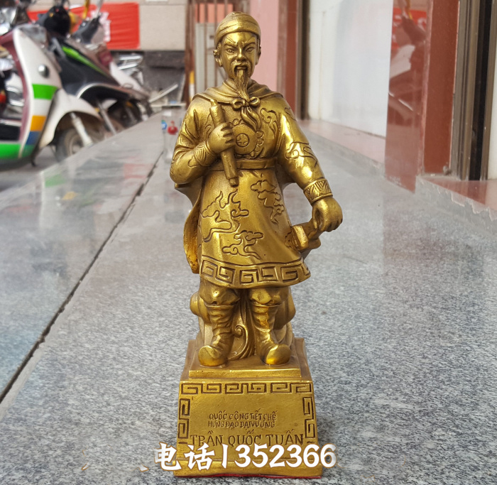 Company SHOP OFFICE Home GOOD Mascot Protection-Vietnam Hero Chen Xing Dao Tran Hung Dao Brass Portrait Statue